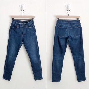 Banana Republic High Rise Skinny Jeans Size 27